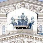 Апполон забронзовел. Скульптурная фигура на Большом театре полностью отреставрирована