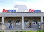 Федералы «размораживают» зоопарк в Юнтолово
