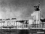 """""""Рабочий и колхозница"""" и Советский павильон на Всемирной выставке 1937г. в Париже"""