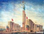 Павильон СССР на Всемирной выставке в 1939г. в Нью-Йорке