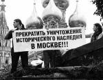 «Ждут включения в списки с 70-х годов»