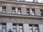 """Ресторан и гостиница """"Альпийская роза"""" на Софийке"""