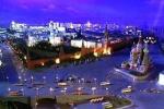 Продается Москва. Начальная цена - 10 млн рублей
