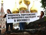 Состоявшиеся русские делают новую Москву