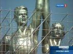"""""""Рабочий и колхозница"""" - вновь в лесах"""