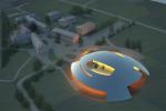 Летающая тарелка на Женевском озере