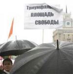 Перестройка вместо гласности. Московские власти закроют Триумфальную площадь для строительства паркинга