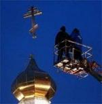 Крест-200. В спальных районах Москвы должно начаться массовое возведение православных храмов