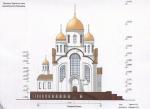 Первые этажи московских новостроек превратят в объекты православного культа