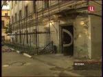 Работы по сносу здания в усадьбе Волконских на Тверском бульваре ведутся незаконно и должны быть прекращены