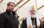 Решая рукотворные проблемы. Патриарх Кирилл обсудил с работниками музеев вопрос о передаче Церкви памятников искусства