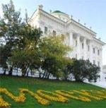 Дворцовый переворот. Столичные власти могут пересмотреть охранный статус уже выявленных объектов культурного наследия