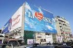 Проданная Москва. Ни одна столица мира не уродует свой облик рекламой так, как главный город России
