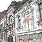 Графские развалины. Городские власти ищут способы возродить к жизни брошенные особняки в центре Москвы