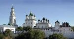 Белый город оживет. На неделе в резиденции губернатора состоялась презентация концепции комплексной музеефикации и реставрации Астраханского кремля