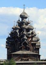 Распятая церковь