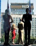 """Перевыбор """"России"""""""