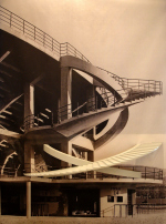 Архитектурные параллели