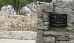 Храм-крепость над «Пастью Дракона»