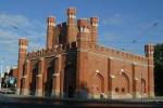 Открывается отреставрированный второй этаж Королевский ворот. Калининград