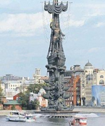 Приметили слона. Памятник Петру I, возможно, будет убран из центра столицы