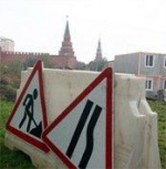 Мэрии по куполу. Столичные власти спешно пересматривают архитектурные проекты Юрия Лужкова