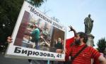 Генплан обошелся без научного обоснования в Мосгорсуде