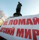Тест на наследие. «Архнадзор» предлагает кандидатам в мэры огласить свое отношение к памятникам