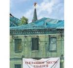 Фасад почти не виден. Москвичей призвали бороться с рекламой на исторических зданиях