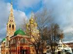 Москва отреставрирует Храм Воскресения Христова в Кадашах: Москомнаследие