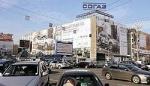 Объявлениям объявлена война. Центр столицы обещают очистить от рекламы за два года