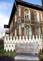 Историческая «справедливость». Вологда не попала в Перечень исторических поселений