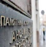 Памятный штраф. Мосгордума поддержала повышение планки ответственности за разрушение объектов наследия