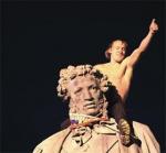 Реконструкция Пушкинской площади остановлена