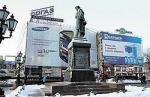 Место не сдается. В Москве введут мораторий на установку наружной рекламы