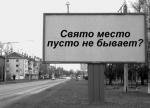 Выносите мебель. Мэрия меняет правила размещения рекламы в центре Москвы