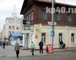 Старый дом на Кирова хотят отдать под снос