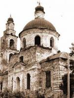 Забвенное Воскресение в Ладино