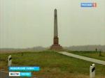 """""""Золотые"""" гектары Бородино"""