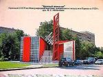 Кусочек Парижа на автозаправке. На Фрунзенской улице может быть воссоздан Красный павильон Константина Мельникова