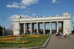 Архитектура Парка Горького в Москве