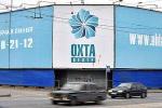 Охта-барахты. «Газпром» построит свою башню на окраине Петербурга