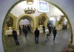В московском метро вместо реконструкции станций проводят «евроремонт»