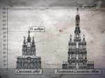 В XVIII веке в Санкт-Петербурге пытались построить небоскреб