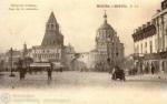 Сохраним исторический центр Москвы!