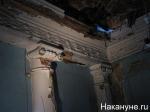 В «несчастливом» доме на Пушкина нашли сусальное золото