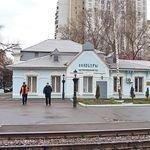 Метро получит новое кольцо. По окружной железной дороге пассажиры могут поехать уже через пять лет