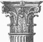 Коринфская капитель: смыслы мифа и формы