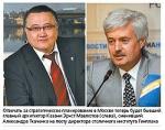 Казань поможет Москве с Генпланом. Его корректировкой займется архитектор из Татарстана Эрнст Мавлютов