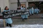 Наследники Савонаролы. Григорий Ревзин заметил сходство «Архнадзора» и «Народного собора»